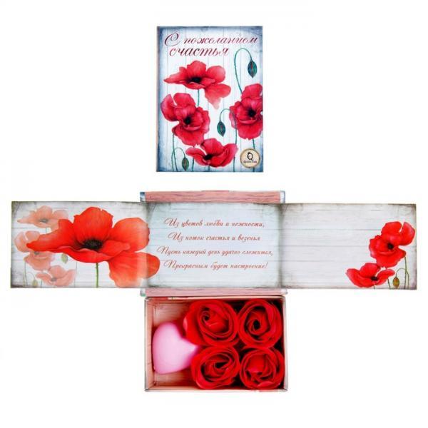 """Набор мыльных лепестков """"С пожеланием счастья"""", с открыткой, розовое сердце, в шкатулке, цвет красный 874167"""