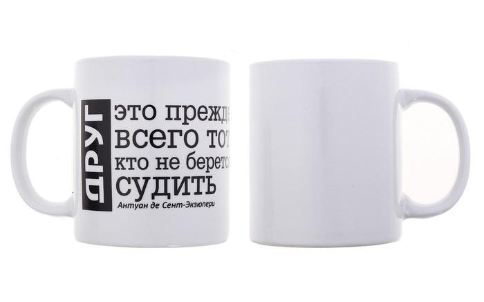 """Кружка 330 мл """"Друг-это…"""" 650400"""