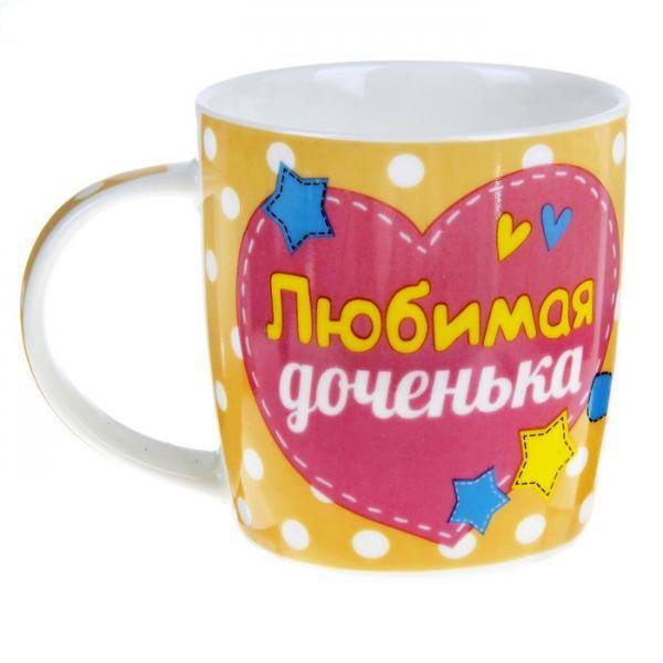 """Кружка """"Любимая доченька"""", 300 мл 874668"""