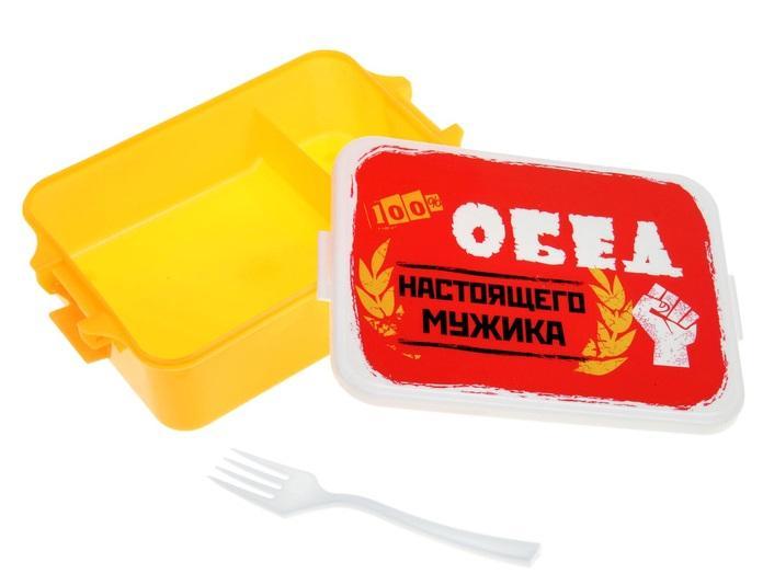 """Ланч-бокс """"Обед настоящего мужика"""" 880907"""
