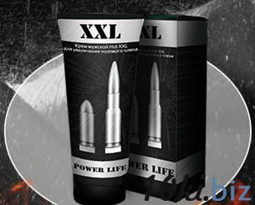 XXL Power Life - Oфициaльный сaйт Препараты в БП Румянцево