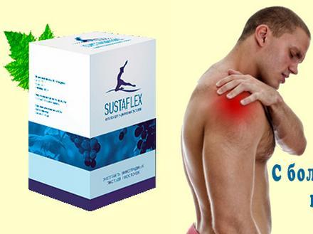 «Сустафлекс» для укрепления суставов