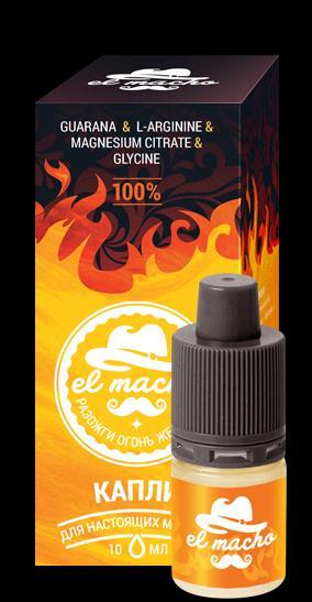 Капли для мощного возбуждения El Macho (Эль-Мачо)