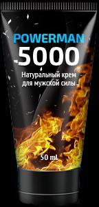 Крем для увеличения потенции Powerman 5000 (павермен)