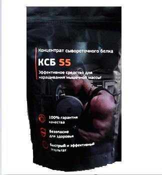 КСБ 55 (концентрат сывороточного белка) – инновационный протеиновый коктейль