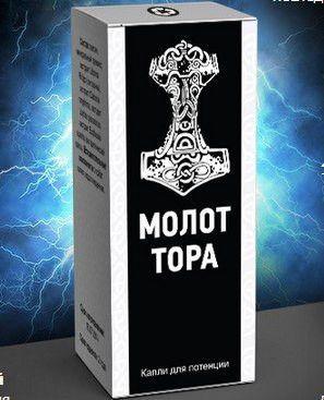 Молот Тора - капли для потенции