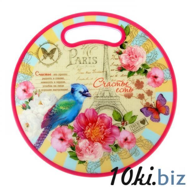 """Доска разделочная """"Счастье есть"""" 868561 купить в Павлодаре - Доски разделочные с ценами и фото"""