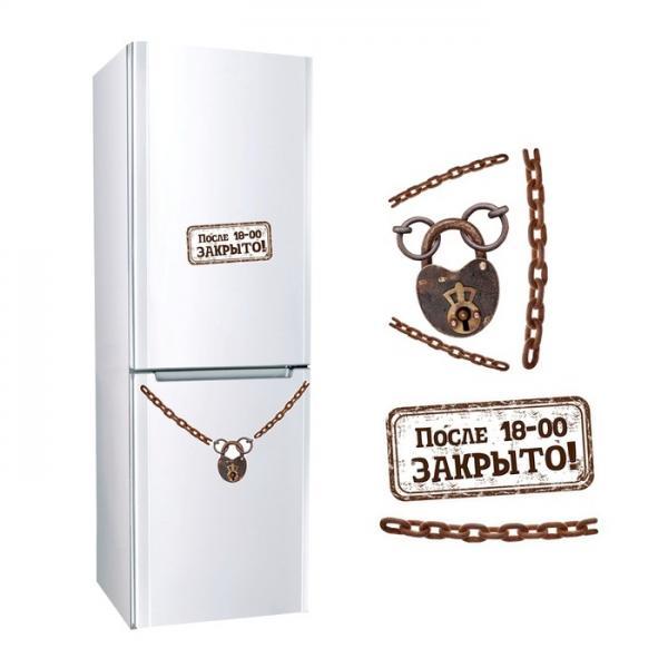 """Наклейка для холодильника """"Закрыто"""", 2 листа 860900"""
