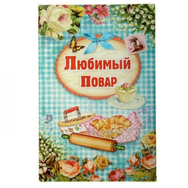 """Многофункциональная разделочная доска - подставка под горячее """"Любимый повар"""" 836802"""