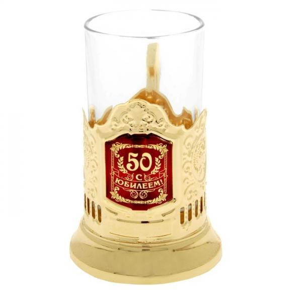 """Подстаканник со стаканом """"С Юбилеем 50"""". золотистый цвет 116701"""