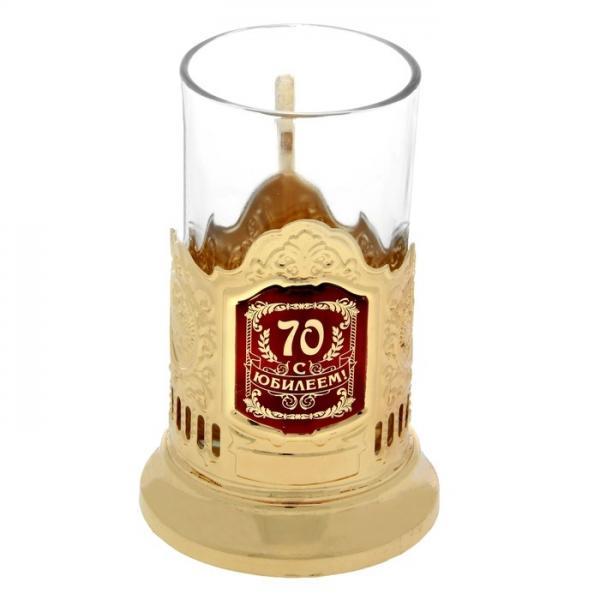 """Подстаканник со стаканом """"С Юбилеем 70"""", золотистый цвет 116705"""