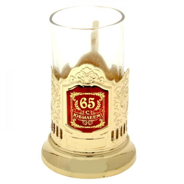 """Подстаканник со стаканом """"С Юбилеем 65"""", золотистый цвет 116704"""