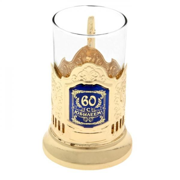 """Подстаканник со стаканом """"С Юбилеем 60"""", золотистый цвет 116703"""