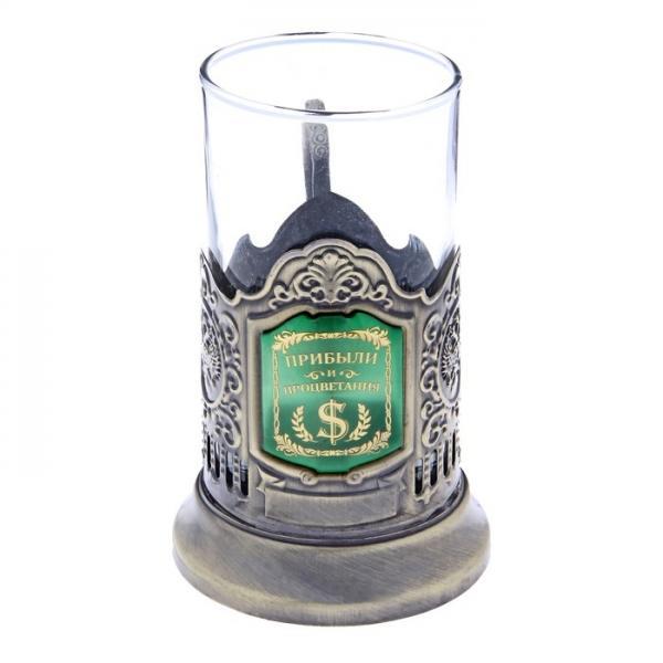 """Подстаканник со стаканом """"Прибыли и процветания"""", латунный цвет 116684"""