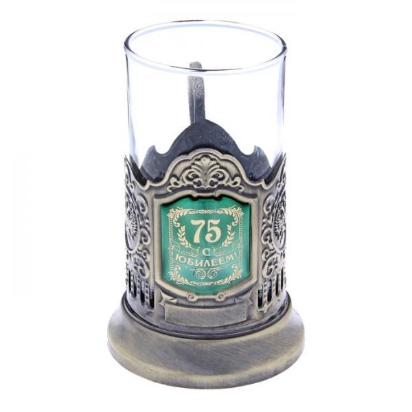 """Подстаканник со стаканом """"С Юбилеем 75"""", латунный цвет 116693"""