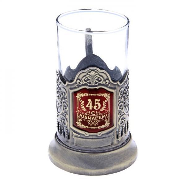 """Подстаканник со стаканом """"С Юбилеем 45"""", латунный цвет 116687"""