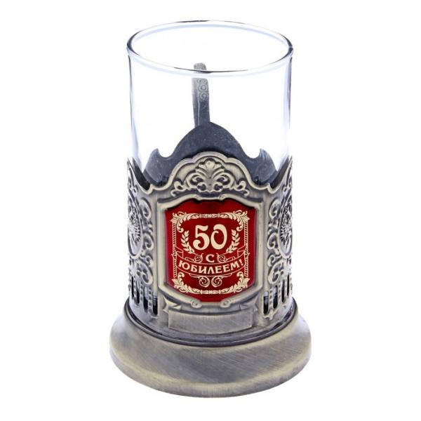 """Подстаканник со стаканом """"С Юбилеем 50"""", латунный цвет 116688"""