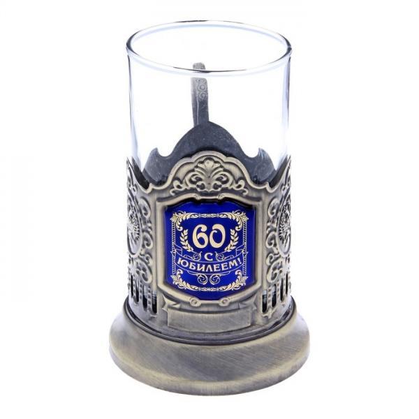 """Подстаканник со стаканом """"С Юбилеем 60"""", латунный цвет 116690"""
