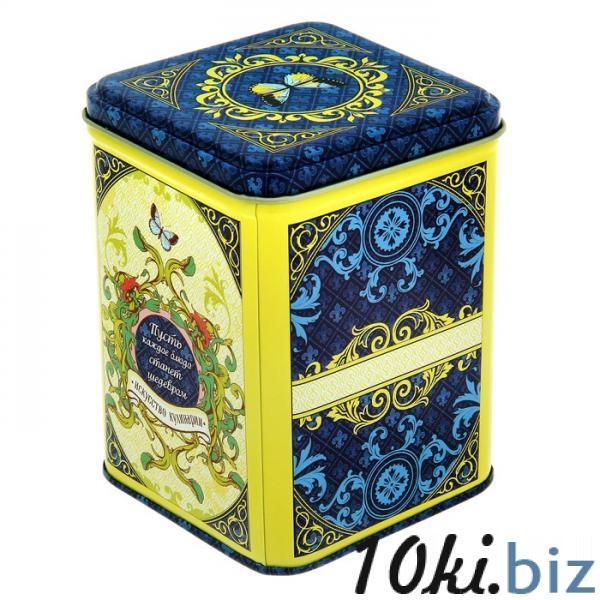 """Банка для хранения """"Роял"""", 800 мл. 1034609 купить в Павлодаре - Емкости для хранения пищевых продуктов, судки с ценами и фото"""