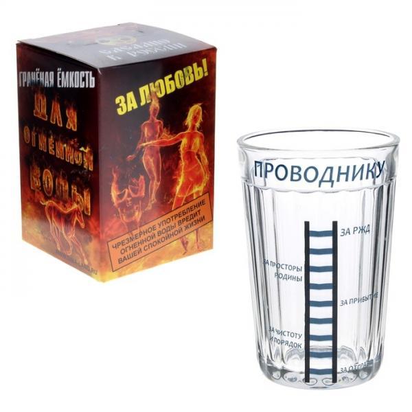 """Стакан """"Проводнику"""" в упаковке 529254"""