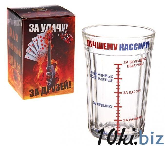 """Стакан """"Кассиру"""", в упаковке 445432 купить в Актобе - Стаканы"""