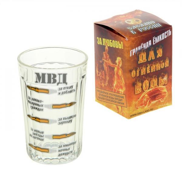 """Стакан """"МВД"""", в упаковке 448024"""