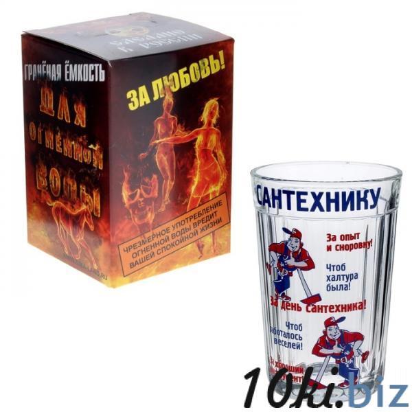 """Стакан """"Сантехнику"""", в упаковке 485583 купить в Актобе - Стаканы"""