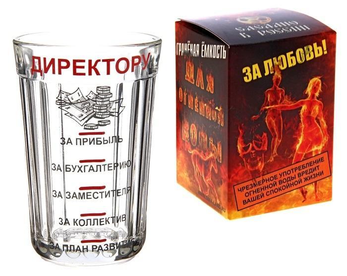 """Стакан """"Директору"""", стекло, в упаковке 175083"""