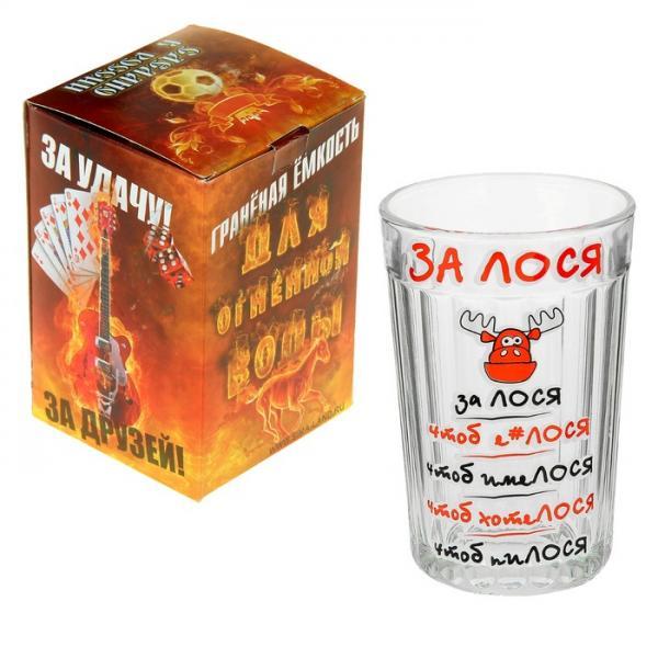 """Стакан """"За ЛОСЯ"""", в упаковке 485581"""