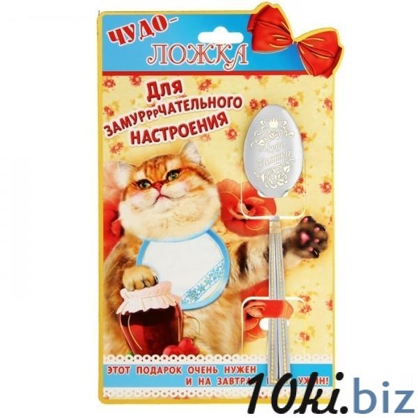 "Ложка на открытке ""Чудо-ложка"" 1046299 Ложки в Казахстане"