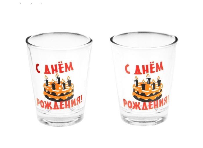 """Набор рюмок """"С Днем Рождения"""" 775728"""