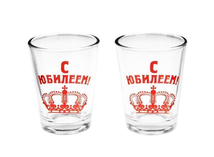 """Набор рюмок """"С Юбилеем"""" 775729"""