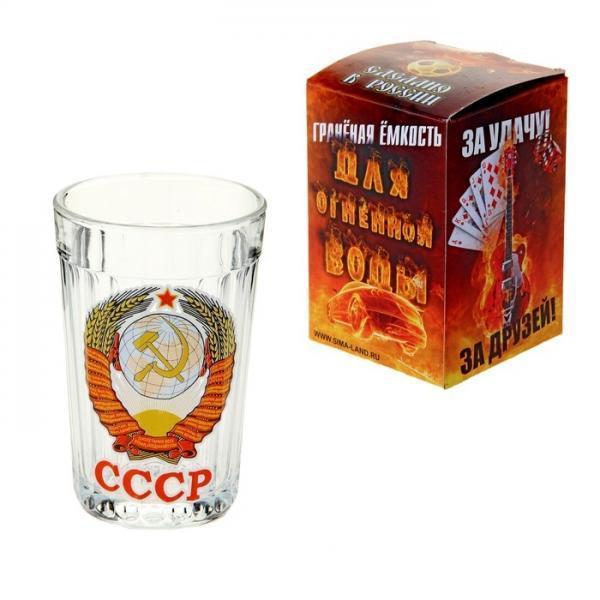 """Стакан """"СССР"""" в упаковке 6х6х11 см 1107475"""