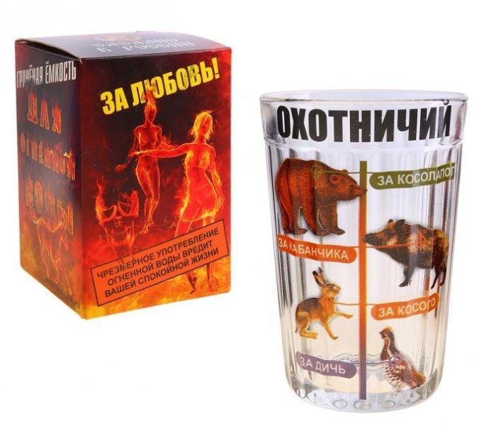 """Стакан """"Охотничий!"""", стекло, в упаковке 691741"""