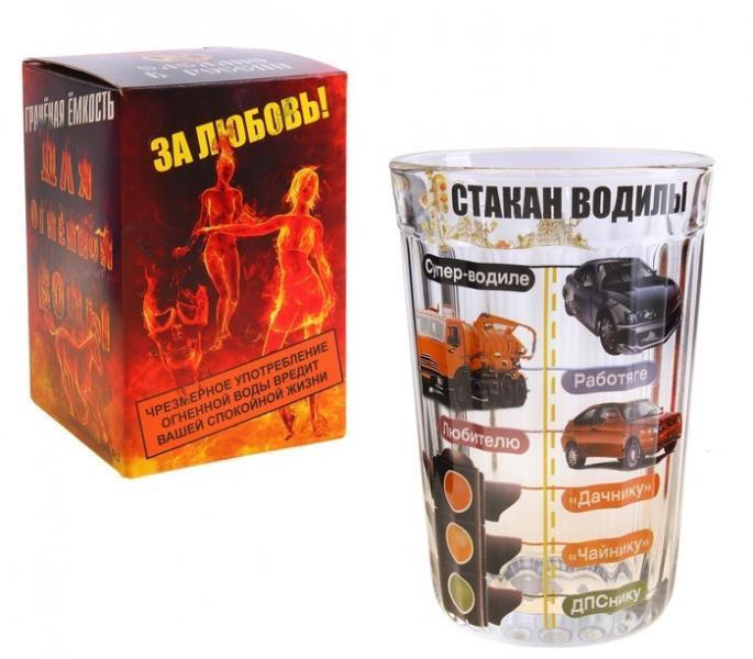 """Стакан """"Водилы"""", стекло, в упаковке 691740"""