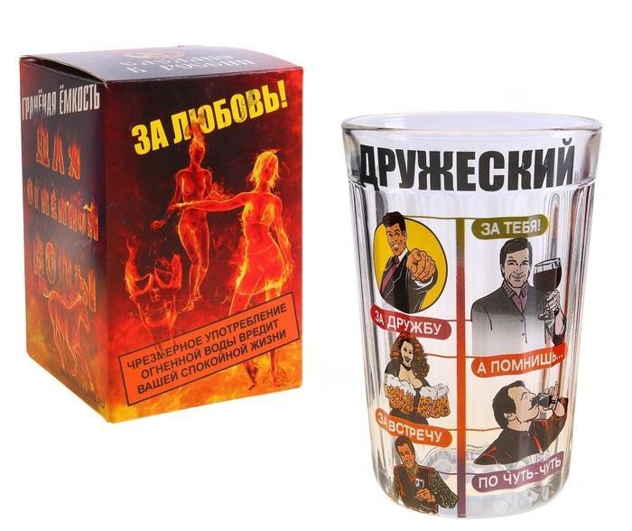 """Стакан """"Дружеский"""", стекло, в упаковке 691752"""