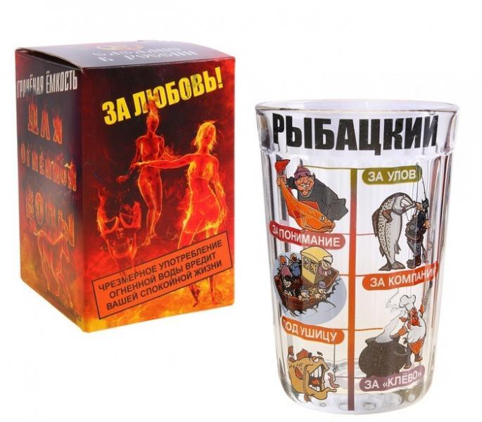 """Стакан """"Рыбацкий"""", стекло, в упаковке 691751"""