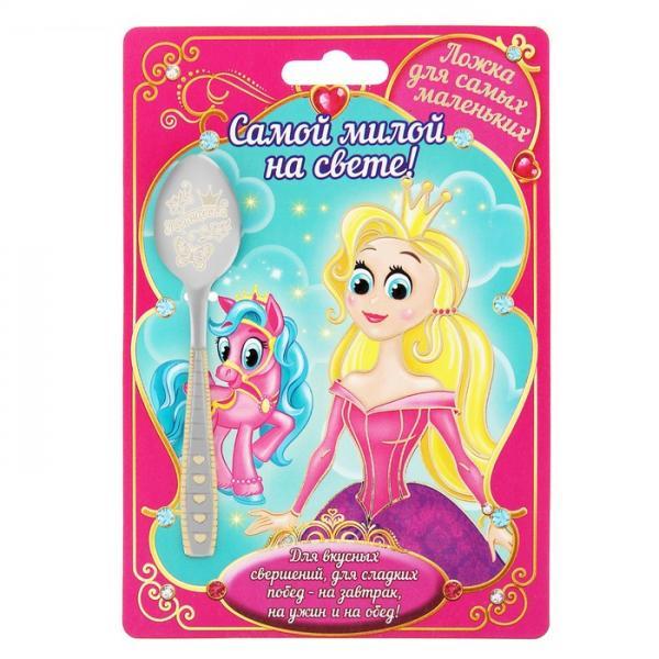 """Ложка детская на открытке """"Принцесса"""" 1056401"""