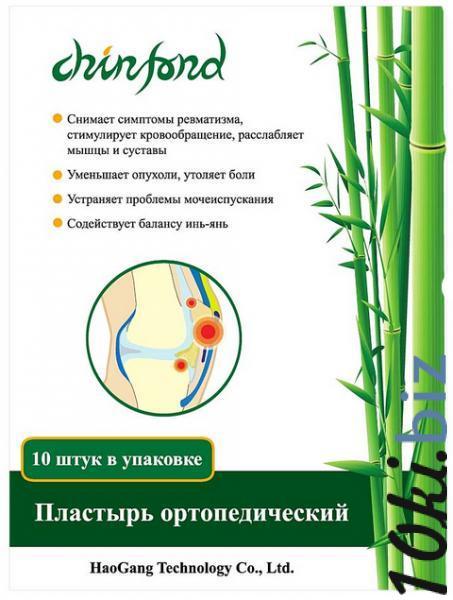 ОРТОПЕДИЧЕСКИЙ ПЛАСТЫРЬ купить в Белгороде - Оздоровительные товары с турмалином с ценами и фото