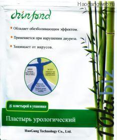 УРОЛОГИЧЕСКИЙ ПЛАСТЫРЬ  купить в Белгороде - Оздоровительные товары с турмалином с ценами и фото