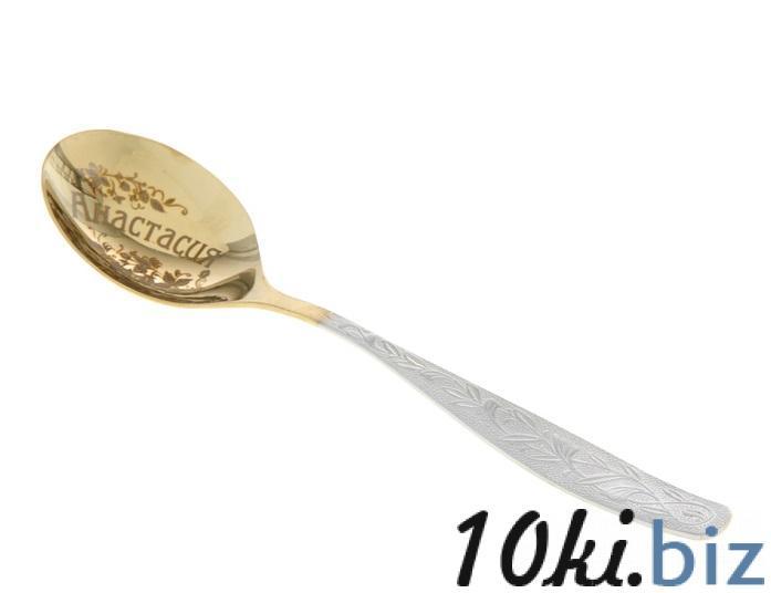 Ложка десертная с гравировкой узор Анастасия 771744 Ложки в Казахстане