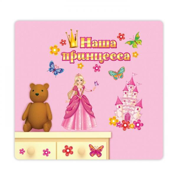 """Наклейка интерьерная """"Наша принцесса"""" 886165"""