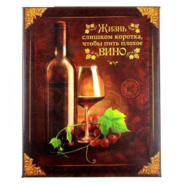 """Панно интерьерное """"Вино"""" 885409"""