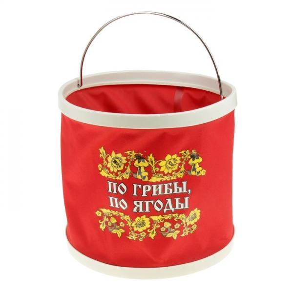 """Ведро складное """"По грибы, по ягоды"""" 875703"""