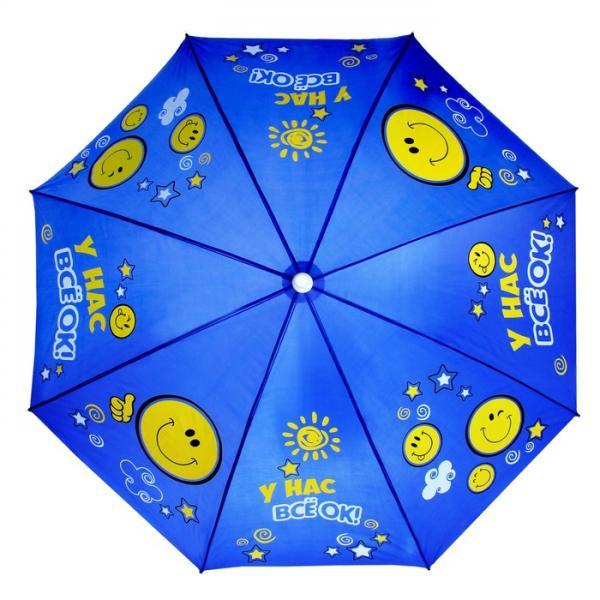 """Пляжный зонт """"У нас все ок"""" 1003304"""