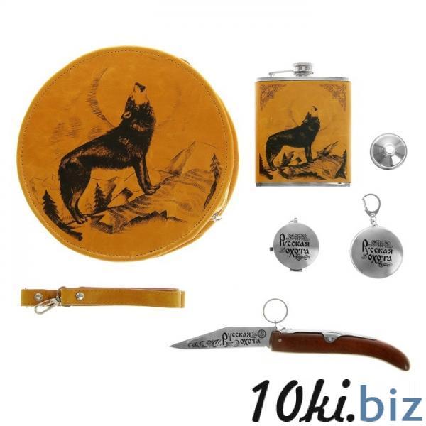 """Сумка-набор """"Волк"""" на 1 персону (5 предметов) 160170 Товары для охоты в Казахстане"""