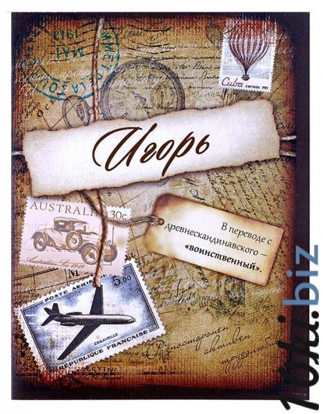 """Блокнот """"Игорь"""" 32 листа 561928 купить в Актобе - Блокноты, ежедневники, записные книжки"""