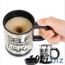 Автоматизированный электропривод самостоятельная перемешивание кружка автоматическая кофе смешивания чашки купить в Братске - Термокружки с ценами и фото