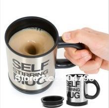 Фото Все для дома и хозяйства Автоматизированный электропривод самостоятельная перемешивание кружка автоматическая кофе смешивания чашки