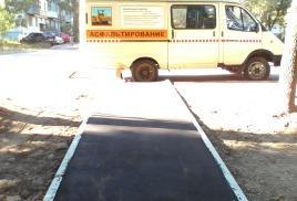 Фото  Асфальтирование тротуаров